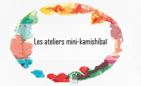 Découvrez les ateliers mini-kamishibaï